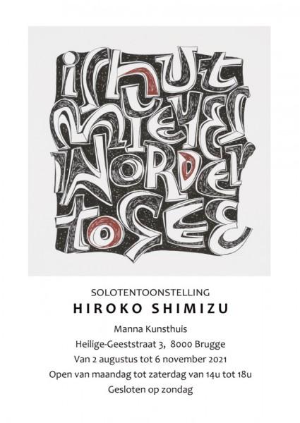 Solo Hiroko Shimizu - Expo 59